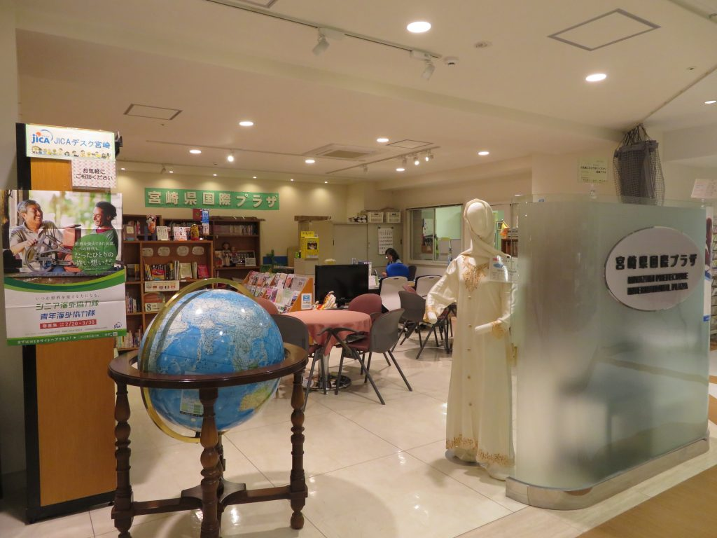 Miyazaki International Plaza